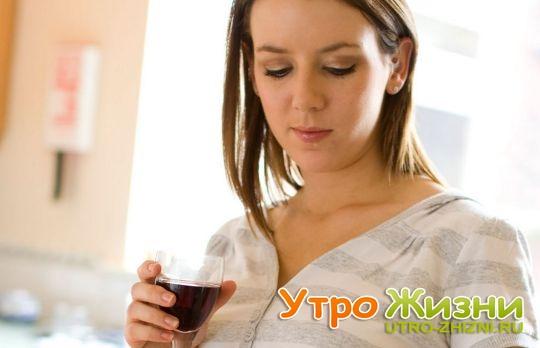 Алкоголь на раннем сроке беременности