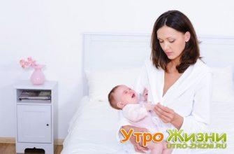 Симптомы кишечной инфекции у детей.