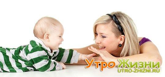 Развивающие игры с ребенком 6-9 месяцев.