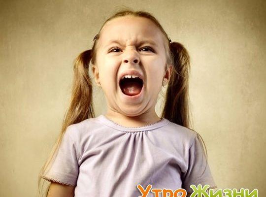 Как реагировать на детские истерики