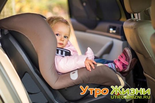 Как выбрать автокресло малышу