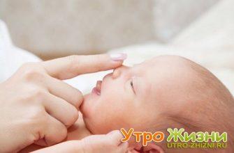 Лечение насморка у грудничков: как и чем лечить