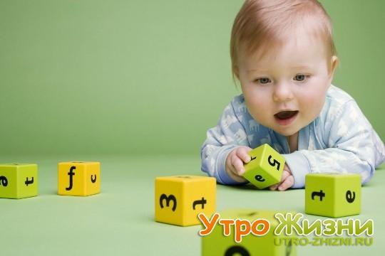Основные методики развития детей