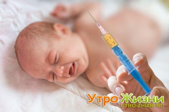Ребенку плохо после прививки: что предпринять