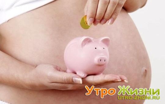 Расчет больничного по беременности и родам 2021