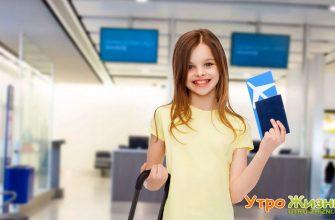 Документы для выезда ребенка за границу