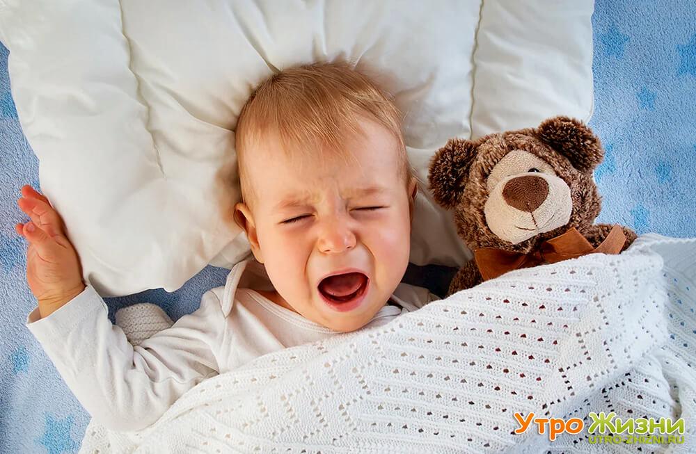 Что делать если ваш ребенок боится спать один