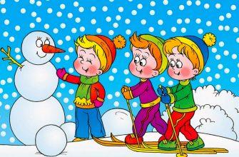 Зимние виды спорта в дошкольном образовательном учреждении