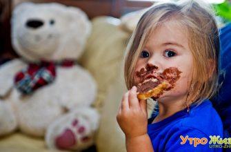 Несколько способов отучить маленького сладкоежку от сладкого
