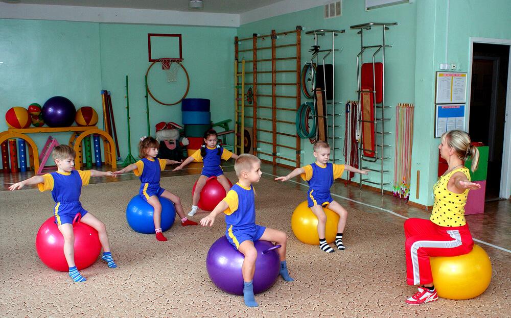 Физкультура в дошкольном образовательном учреждении