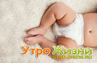 Подгузники за и против ребенок без подгузников